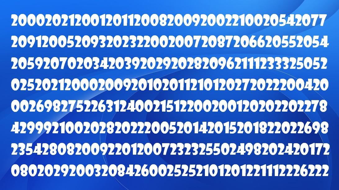 Найдите число (869) на изображении. Тест на внимательность.