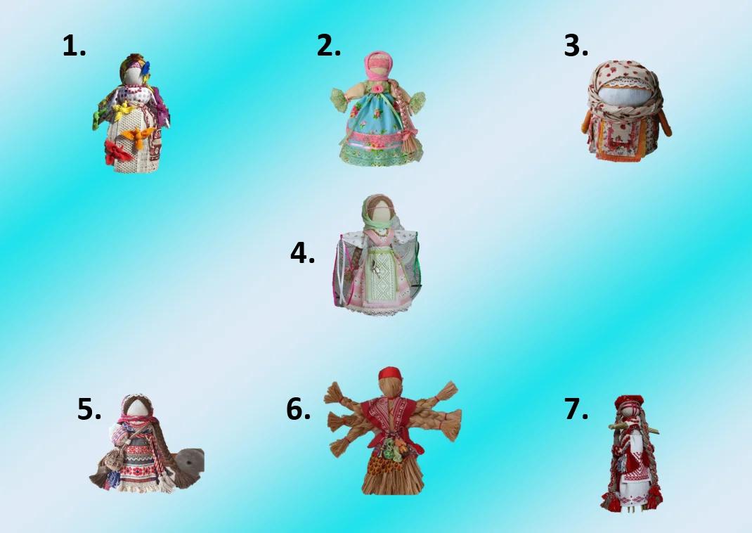 Тест – гадание: Выберите куклу-оберег и узнаете, что ожидает в скором времени