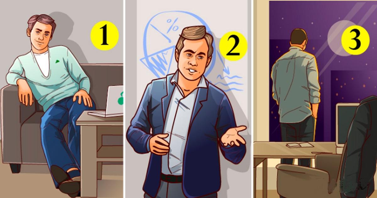 Тест: Кто из мужчин на картинке занимает руководящую должность