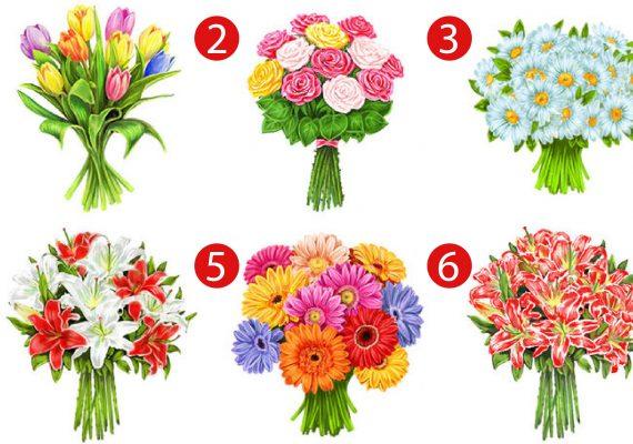 Выберите один из 6-ти букет цветов на изображении и узнайте какая вы женщина