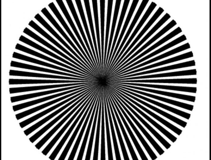 Тест: Какой оттенок цвета вы увидели в центре этого рисунка?