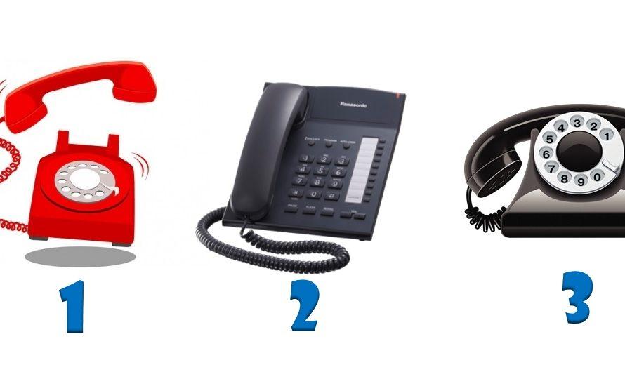 Сделайте выбор телефона и узнайте, какие же новости ожидают Вас в ближайшее будущее